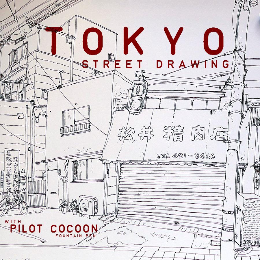 Tokyo street drawing